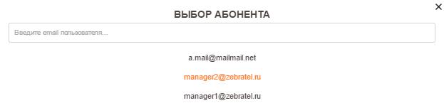 Интеграция zebratelecom с amocrm тренинг по битрикс24