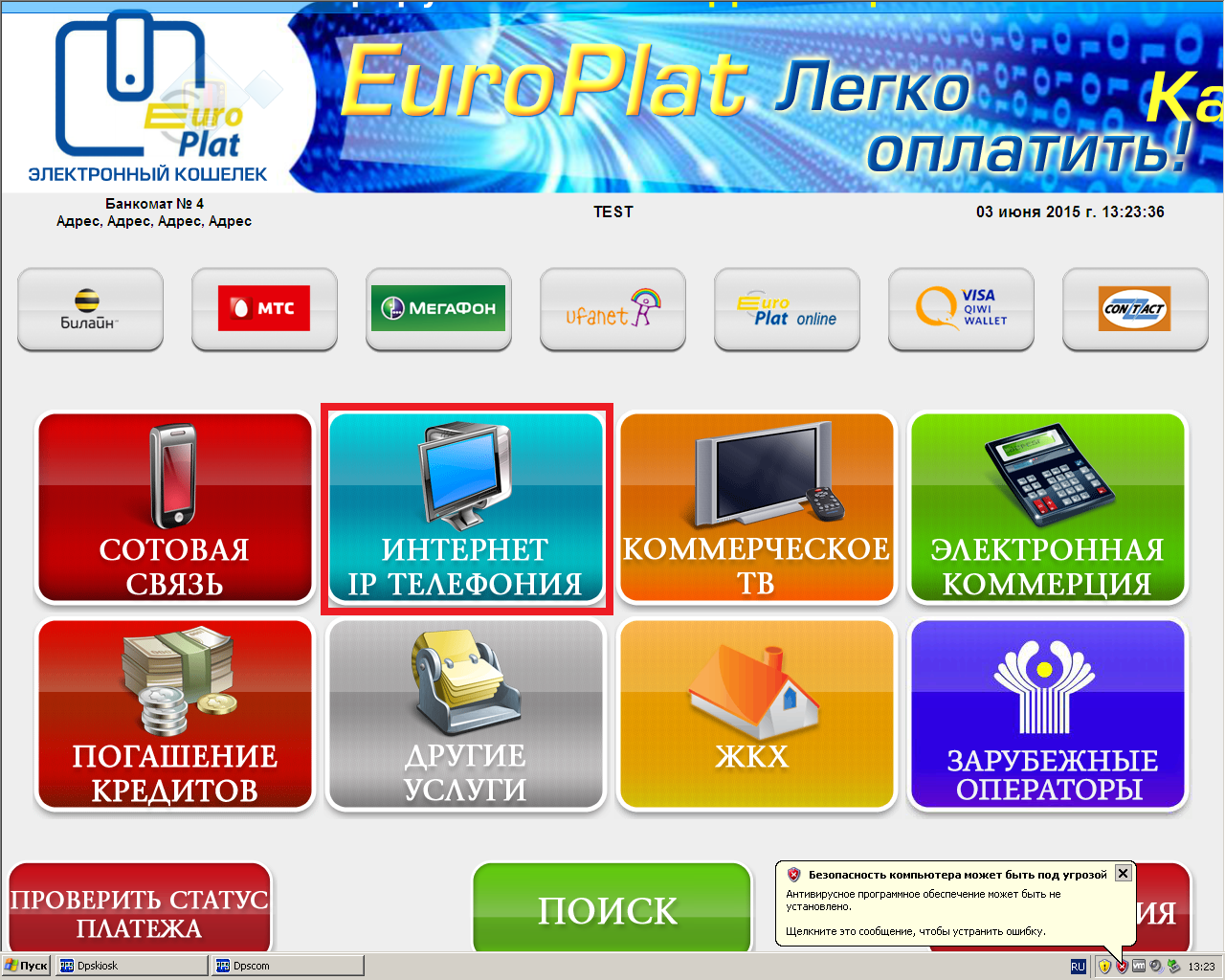 Казино ва банк онлайн бесплатно