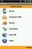 Z-mobile для Android